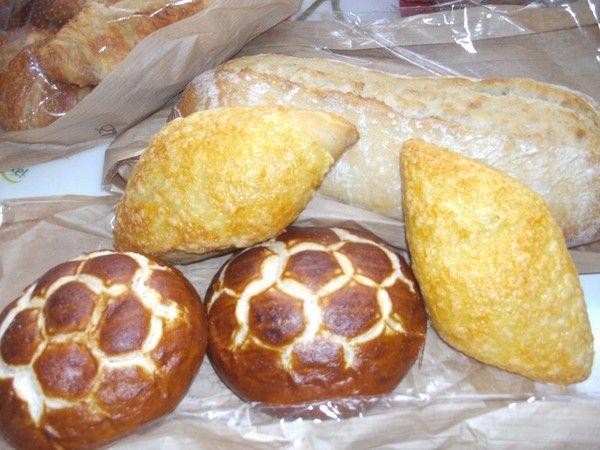 Pain a lidl for Comment congeler du pain